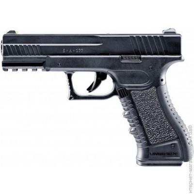 Umarex SA177 (Glock 17)